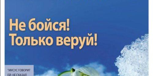 АРХІВ Журнал «Оріентир»