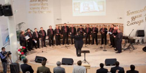 Святкування ювілею Пересопницького Євангелія у Києві