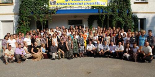 Резолюция XVIII конференции детских служителей церквей ХВЕ СНГ