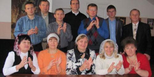 Відділ праці з глухими розвиває своє служіння