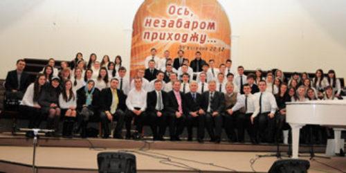 Більше тисячі молодих людей в Чернівцях говорили про цінність служіння Богу