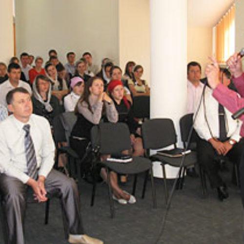 Місіонерська конференція у Рівному