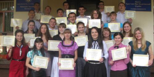 """Відбувся випуск місіонерської школи місії """"Світло для народів"""""""