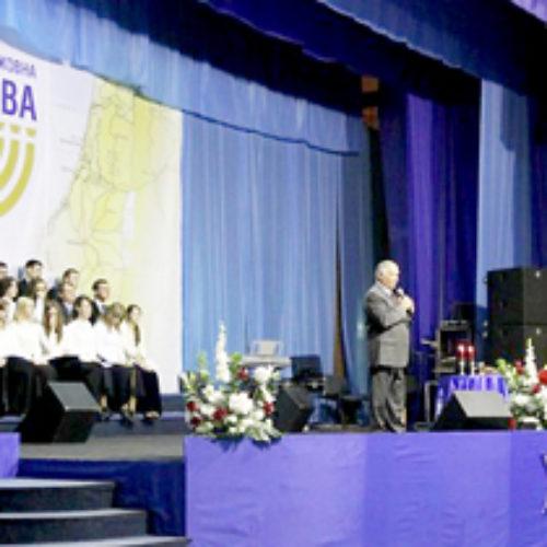 Молитва за Ізраїль об'єднала у Києві представників різних конфесій