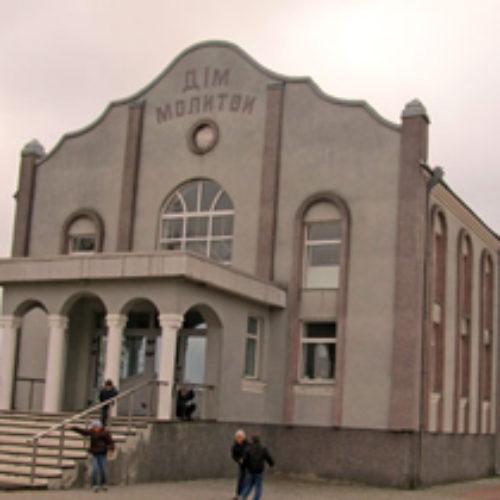 Найбільша сільська церква ХВЄ Волині відсвяткувала своє 85-річчя