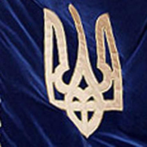 Президент України підписав указ про відзначення 1025-річчя хрещення Київської Русі