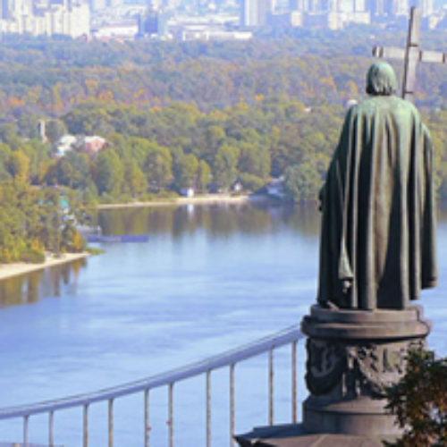 Презентація до 1025-річчя хрещення Київської Русі