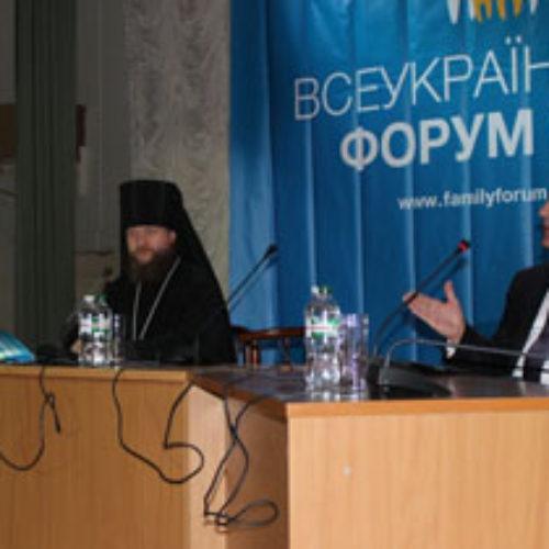 ІІ Всеукраїнський форум сім'ї: Резолюція представила стратегію захисту родинних цінностей