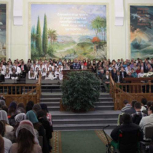 Луцьк приймав обласну молодіжну конференцію