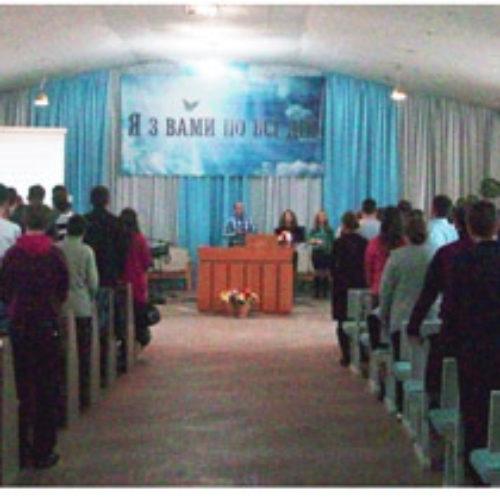 Молодіжна конференція на Житомирщині: про небезпеку компромісів зі світом