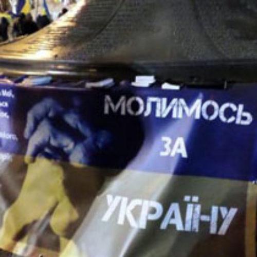Звернення Всеукраїнської Ради Церков і релігійних організацій з нагоди Дня Соборності та Свободи України