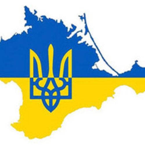 ЗВЕРНЕННЯ Українських Церков і релігійних організацій з приводу іноземної агресії