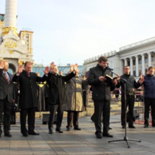 «Господи, благослови владу в Україні!» – євангельські християни країни молились за владу напередодні парламентських виборів