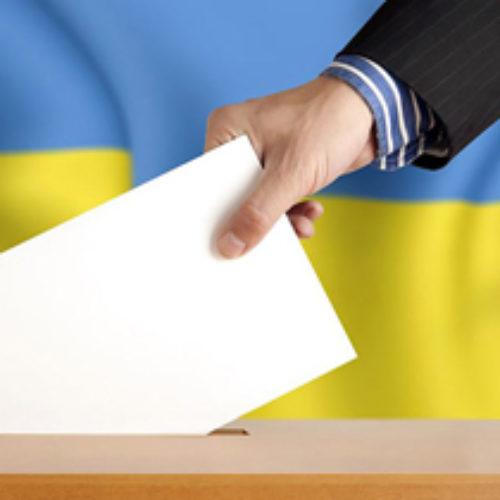 Звернення Всеукраїнської Ради Церков і релігійних організацій з нагоди виборів до Верховної Ради України