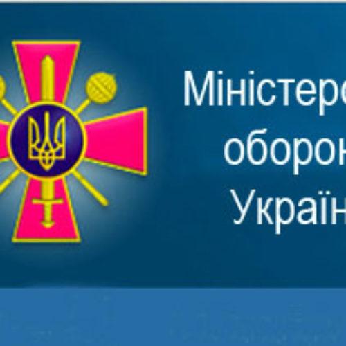 ЦХВЄУ прийнято до складу Ради у справах душпастирської опіки при Міністерстві оборони України