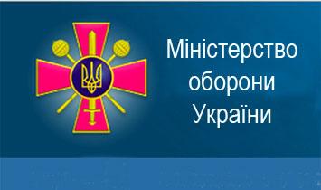 Оновлена інформація про падіння літака Су-27УБ біля Бердичева