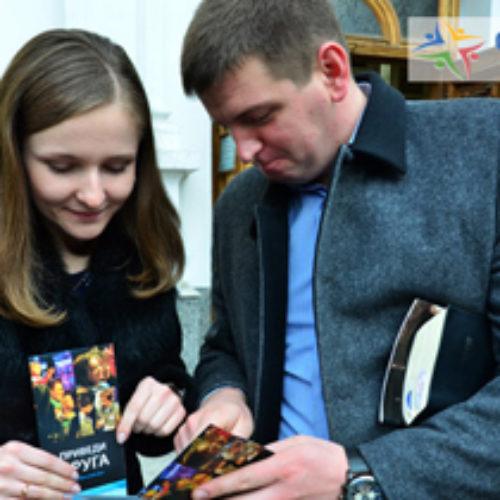 На Львівщині у рамках Міжнародного фестивалю надії пройшли служіння, присвячені Андріївському руху
