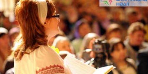 У червні під Львовом відбудеться сестринський молитовний табір
