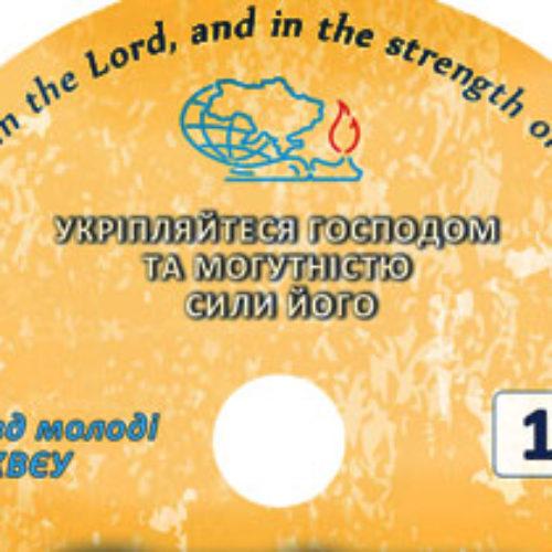 Замовляйте диски із записами «Малинфест-2015» зі знижкою