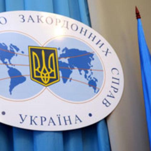 Члени Громадської ради при МЗС обговорили шляхи захисту прав вірян на тимчасово окупованих територіях України