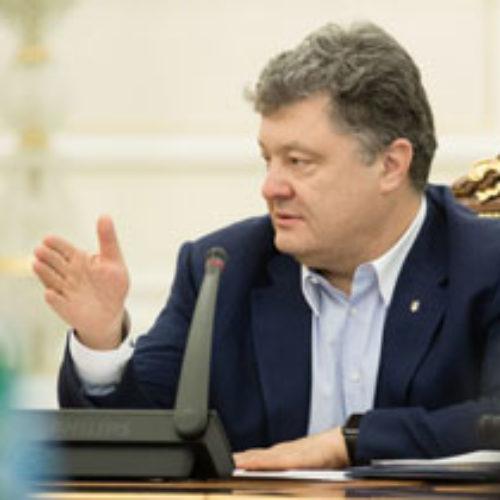 Петро Порошенко: «Україна має на високому рівні відзначити 500-річчя Реформації у 2017 році»