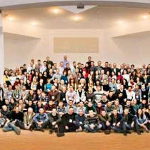 9 листопада 2016 року в Києві стартує шостий Східноєвропейський Лідерський Форум