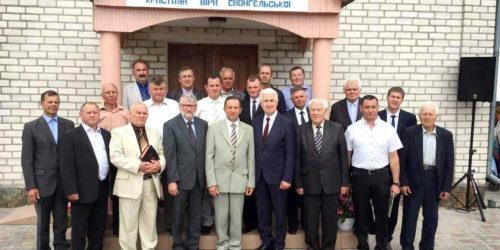 100-річний ювілей відзначила церква ХВЄ в с. Машів, що на Волині