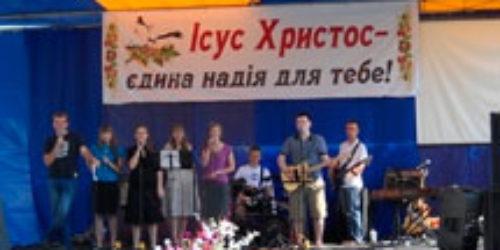 Церква «Хліб життя» відсвяткувала свій ювілей!