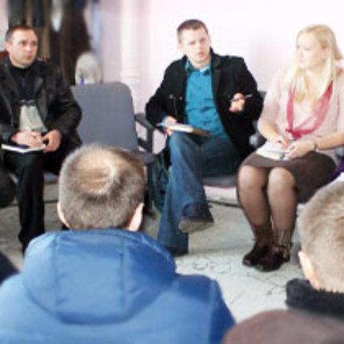 Нарада молодіжних керівників Полтавщини
