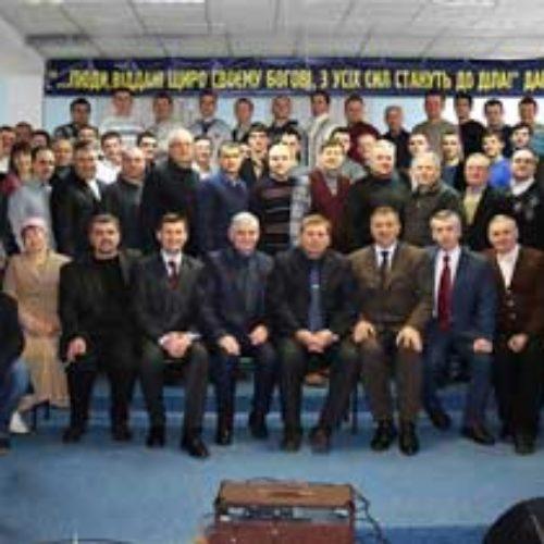 Обласна звітна конференція Полтавського обласного об'єднання – 2017