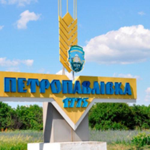"""Відкриття церкви """"Нове Життя"""" у смт. Петропавлівка"""