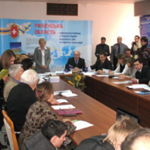 У Рівному відбувся круглий стіл присвячений проблемам гендерної політики та ювенальної юстиції