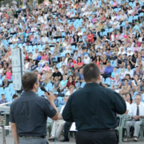В Дніпропетровську річницю хрещення Київської Русі святкували на стадіоні