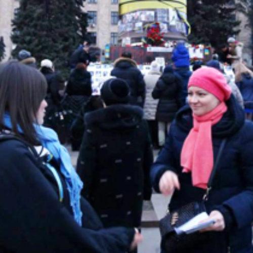У Дніпропетровську провели євангелізацію серед мітингувальників