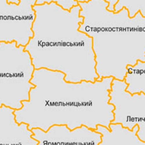 Церкви Хмельниччини відвідав М.С.Паночко