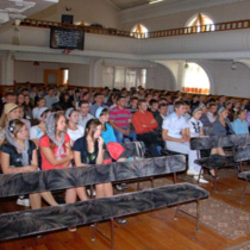 На Закарпатті пройшла обласна молодіжна конференція