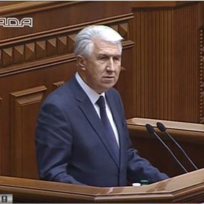 Про сімейну політику в Україні – Михайло ПАНОЧКО (виступ у ВР)