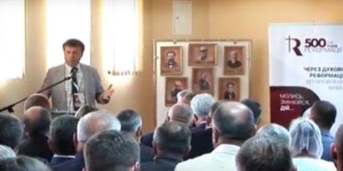 На Рівненщині святкували 500-річчя Реформації в культурно-археологічному центрі «Пересопниця»