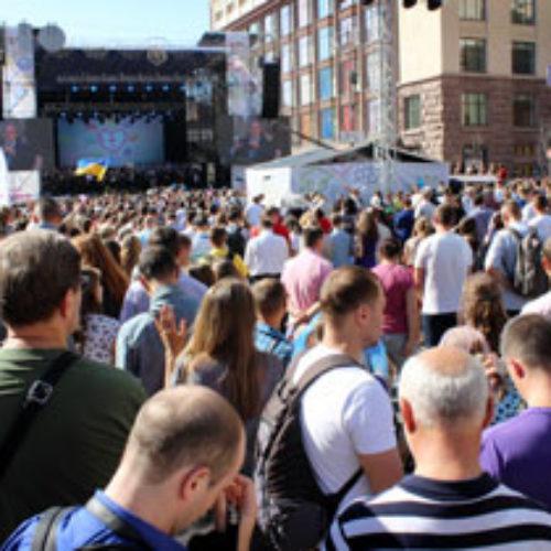 17 вересня в центрі столиці відбулося наймасштабніше в Україні Свято подяки