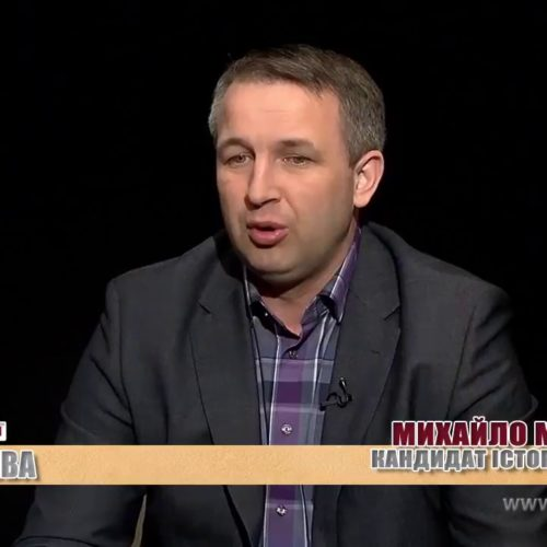 Реформація: її передумови та наслідки – Михайло МОКІЄНКО