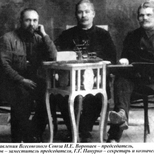 Василь Павлов. Вiра, загартована випробуваннями
