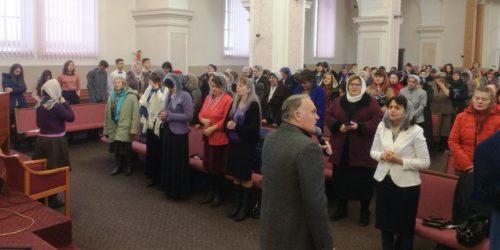 Івано-Франківськ: конференція «Вірна Богові»