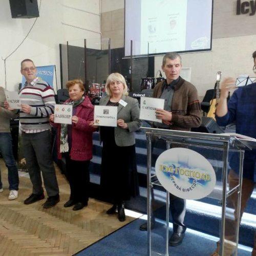 У Львові відбулася місіонерська конференція