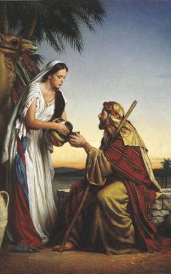 Ветхозаветные женщины – Винс Л. М.