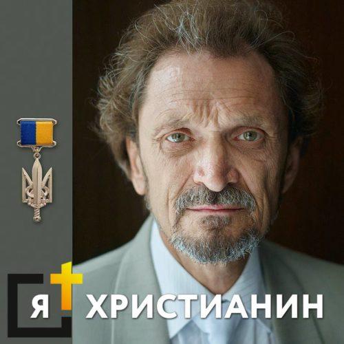 Відійшов у вічність «Народний герой України», пастор церкви ХВЄ у м. Мар'янка Олександр Хомченко
