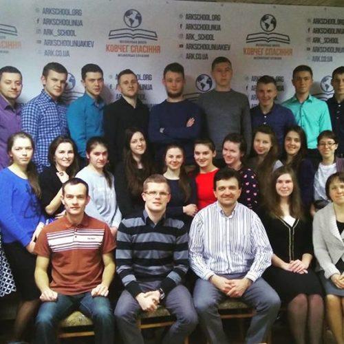 Київська церква «Ковчег» поблагословила на навчання чергову групу студентів-місіонерів