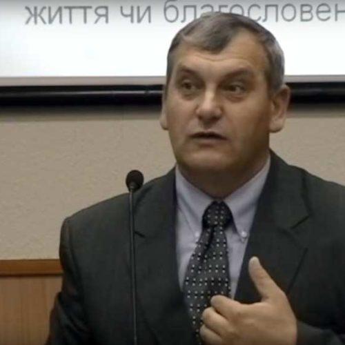 Інтимні стосунки в сім'ї –Олександр Попчук