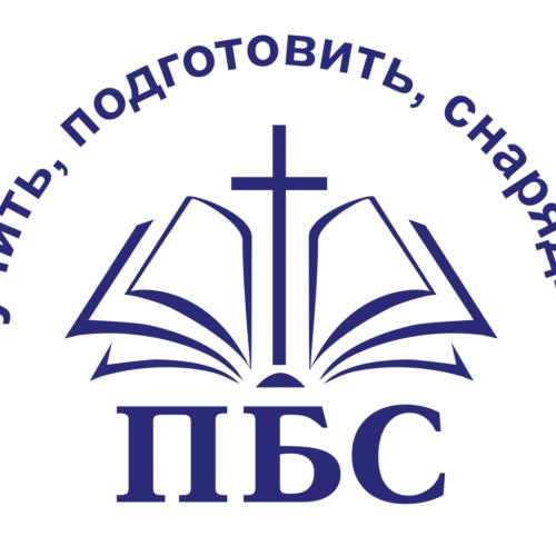 До свого 10-річчя Полтавська богословська семінарія зняла ролик-презентацію (ВІДЕО)