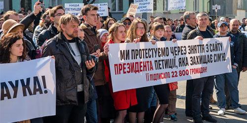 Учасники мітингу за сім'ю застерегли владу від обмеження свободи слова