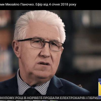 """""""Добро і Зло"""" – телеканал Прямий"""